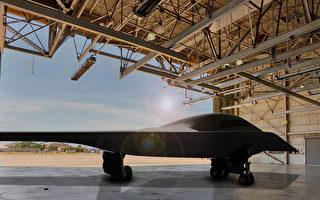 美軍神祕B-21轟炸機 最快明年年中首飛