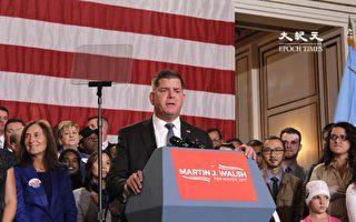 波士顿市长将入阁 获提名劳动部长