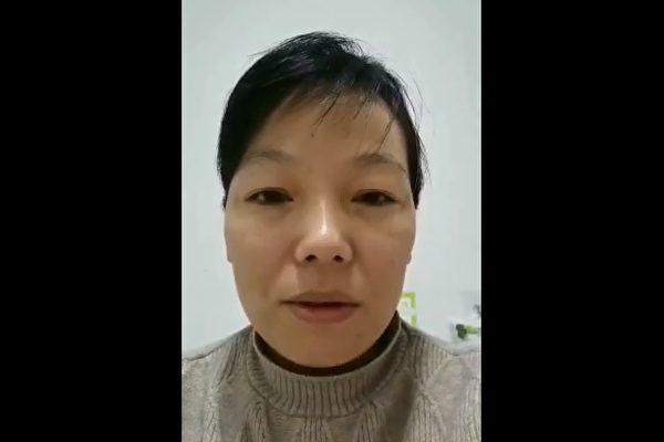 鄭州訪民錄製視頻 鼓勵大家勇敢上訪