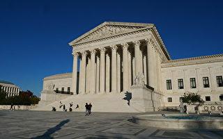 最高法院中止針對川普的反腐敗訴訟