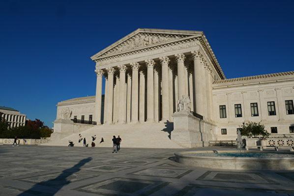 最高法院中止针对川普的反腐败诉讼