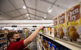 西雅圖要求食品雜貨店為員工提供危險津貼