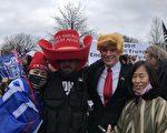 亲历华府游行 华人:我们要守护美国
