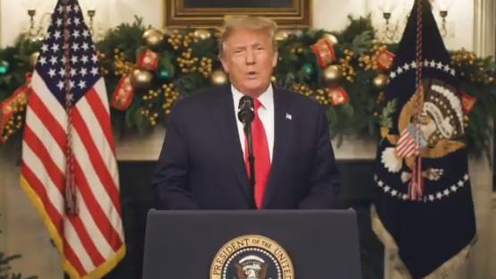 川普新年前夕讲话:2020美国人民创造了历史
