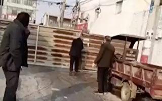 【一線採訪】河北藁城女子講述被隔離經歷
