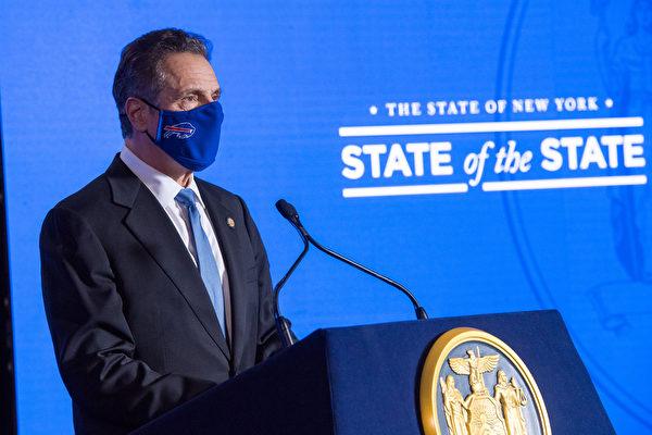 纽约州即日开放65岁以上长者接种疫苗