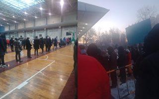 大陸疫情遍及21省市 北京再有6社區被封