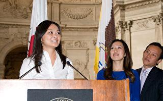 旧金山努如腐败案后 市长提名新行政官