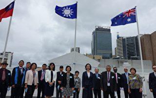 国民党驻澳洲总支部举办110年升旗典礼