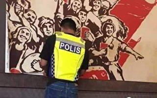 大马中餐馆用中共照片装饰被举报 遭警方调查