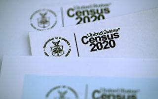 美最新人口普查改變國會席位 四大看點