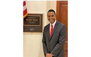 紐約新當選眾議員多雷斯到華盛頓上班