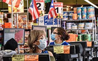 纽约市疫情反弹 工会吁让杂货业劳工尽早接种