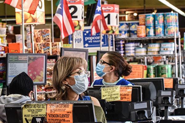 紐約市疫情反彈 工會籲讓雜貨業勞工儘早接種