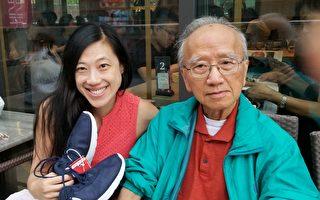 【投書】父親罹患帕金森氏症 黃敏儀談紐約市老人照護