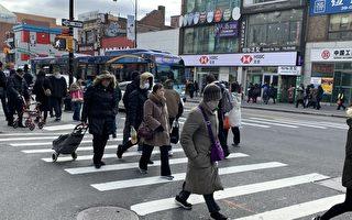 纽约市民预期寿命提高到81.3岁