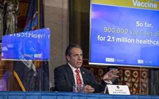 纽约州长:强制民众接种疫苗是复杂法律问题