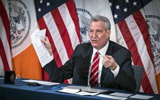 天才班入学考试是否继续?  纽约市长:本月公布
