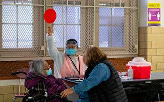 纽约75岁以上长者可接种 24小时注射中心开放