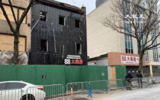 計劃搬遷卻遭大火  法拉盛藥房損失慘重