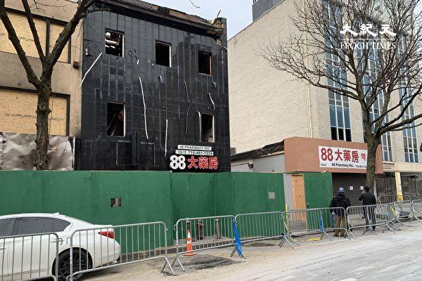计划搬迁却遭大火  法拉盛药房损失惨重