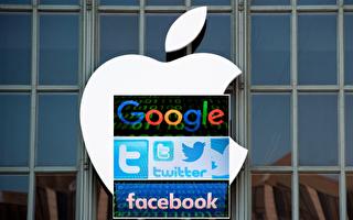 禁止投资科技五巨头 佛州议员推立法捍卫言论自由