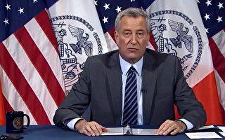 紐約市2022財年預算逾922億 續裁五千政府工