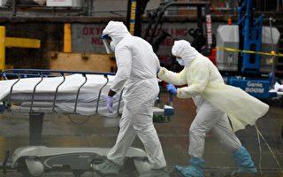 【疫情1·17】变种病毒恐3月在美流行