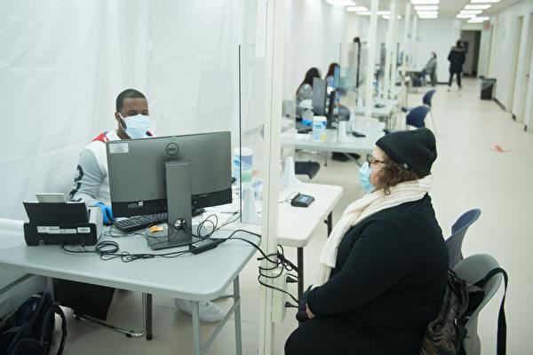 預約接種系統崩潰 紐約市注射率不如預期