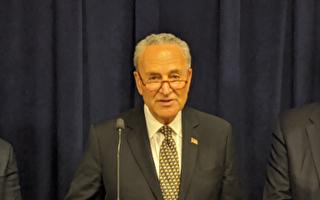 舒默就任聯邦參議院多數黨領袖