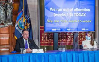 纽约疫苗将用尽 变种病毒确诊增至25人