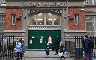 紐約市教育局備忘錄流出 天才班入學考或泡湯