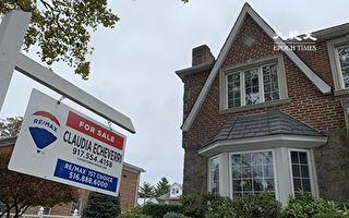 紐約房地產協會:去年紐約市房地產交易額降46%