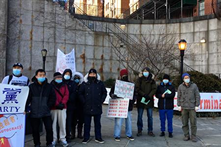 2021年1月24日,多个华人团体在曼哈顿联合国总部外举行集会,抗议中共暴政。