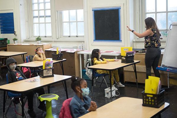 紐約市長白思豪:公立小學九月全面恢復面授課