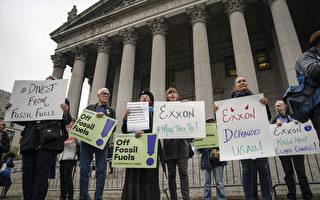纽约市两大养老基金从石化燃料产业撤资40亿