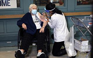 纽约市议员:市府应重视为行动不便老人接种