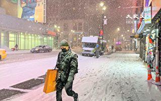 纽约市周五晨温降至零度 周日晚降大雪