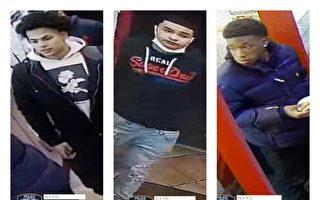 法拉盛公园多宗抢劫案  警方逮捕16岁嫌犯