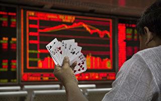 陳思敏:中共對A股上市公司補貼氾濫成災