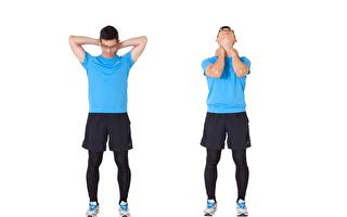 颈椎一松全身舒服 2动作告别头痛、晕眩和失眠