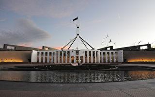 悉尼人擅入首都行政區 面臨罰款8000澳元