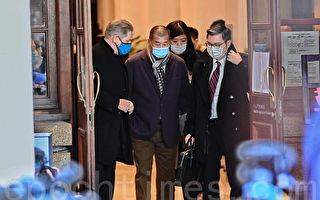組圖:黎智英保釋被撤销 再度還押