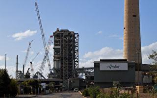 南澳港口城市铅污染严重 儿童血铅超标一倍