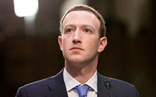 臉書IG狂刪7.8萬帳戶 稱其散布軍事化信息