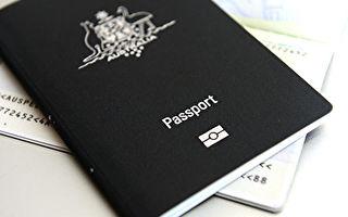 移民部新规 父母团聚类签证可在澳本土等批