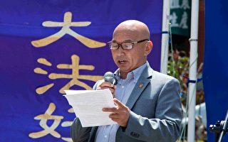 穿越生死 一位中国知名书画家的见证
