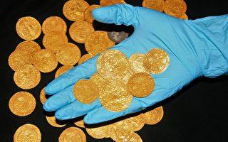 封城期間 英國人後院挖出大量15世紀金幣