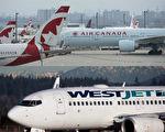 西捷和加拿大航空公司为亚省人提供度假奖励