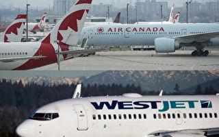 西捷和加拿大航空公司為亞省人提供度假獎勵